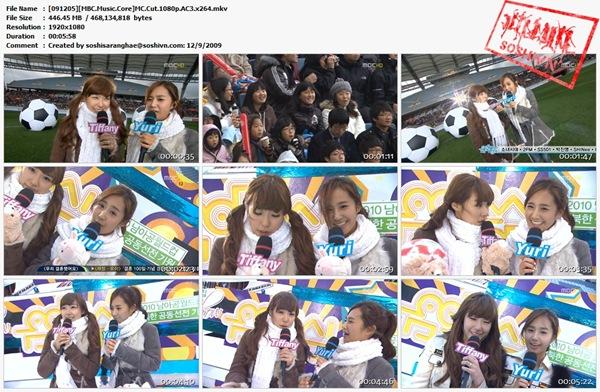 [091205][MBC.Music.Core]MC.Cut.1080p.AC3.x264.mkv