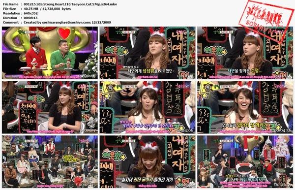 091215.SBS.Strong.Heart.E10.Taeyeon.Cut.576p.x264.mkv